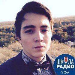 Тимур Чикириндоши